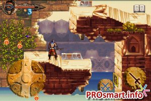 Prince of Persia 1.0.0
