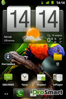 Android 2.2 CyanogenMod 0.9