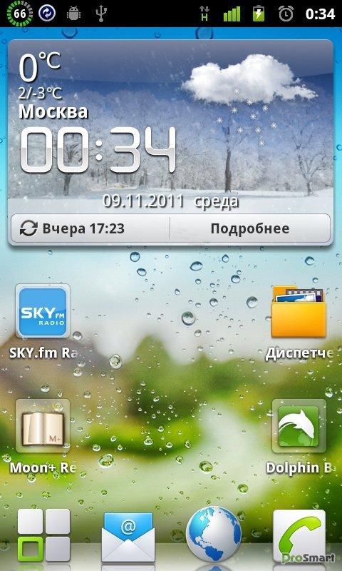 Huawei u8650 скачать прошивку