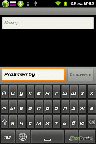 Russian keyboard android - фото 10