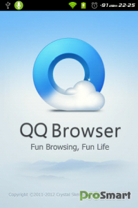 QQ Browser 4.1.3