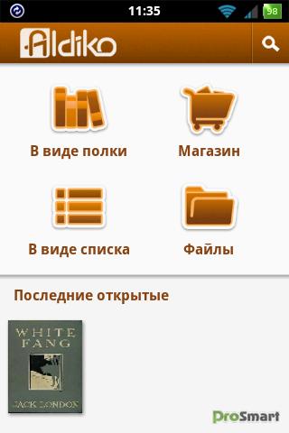 Aldiko Book Reader Premium 3 1 3 » PS Мир смартфонов