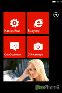 Windows Phone 7 Launcher Pro 2.0.3 (Released by chathu_ac)