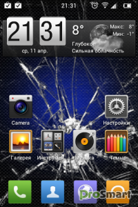 Cracked Screen 1.5.10 FULL