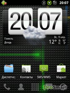 Android 2.1 Fresh Zodiac Fruit Eclair ROM by Cedric for U8120