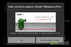 Smart Measure Pro 2.4.9