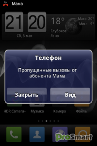 iPhone Notifications 6.4