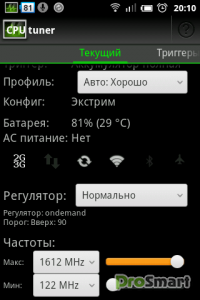 CPU tuner (Rooted phones) 3.4.2