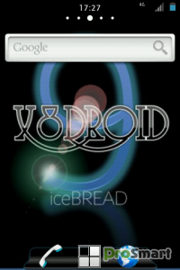 ICEBREAD 9.2.9 THE GAMER ROM CONTINUED for SE X8i