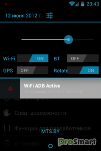 Android 4.0.4 MiniCMSandwich AOSP Lite Final 4 for SE WT19i