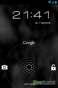 CM10/10.1/10.2 FreeXperia Project 239 Jelly Bean