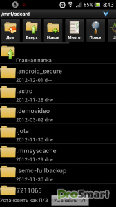 AndroZip™ Pro File Manager 4.7.2