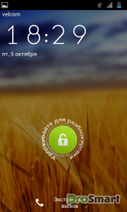 ZTE V880E Ice Cream Sandwich 4.0.4