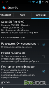 SuperSU 2.78 Final  [+Addon SuperSU]