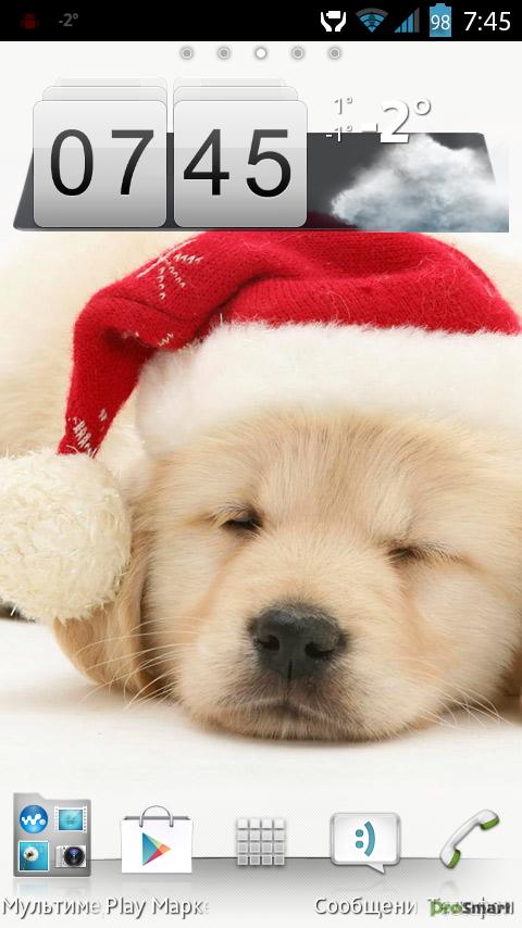 Xperia™ Home 12 0 A 0 13 » PS Мир смартфонов