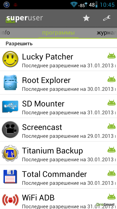 commercial links android superuser zip download app that helps