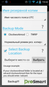 Online Nandroid Backup Pro 4.4.5 & Nandroid Manager ROOT 2.4.2