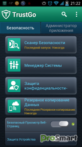 Antivirus & Mobile Security 2.2.5
