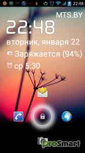 Ripple Lock 3.6 FULL