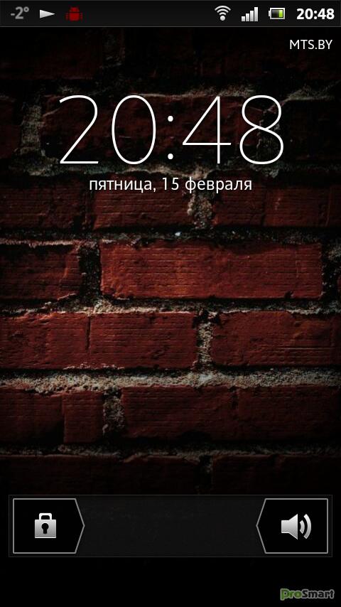 Скачать прошивки на андроид 2.3.7 для телефона sony xperia st25i