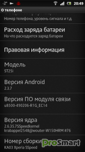 Android™ 2.3.7 KA03 Xperia SSpeed for ST25i