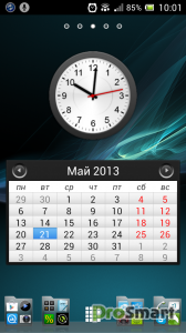 Animated Analog Clock 2.6 & Календарь 1.7