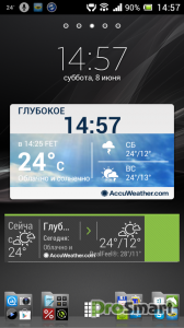 AccuWeather Platinum 5.3.4 [PAID]