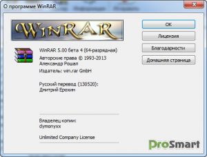 WinRAR 5.01 Final [x32 & x64 & Portable]