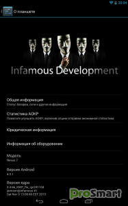 Official IOKP - Infamous Open Kang Project