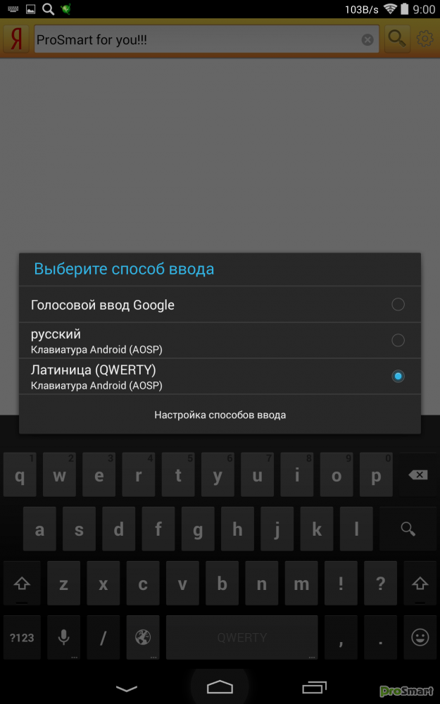 android x86 игры