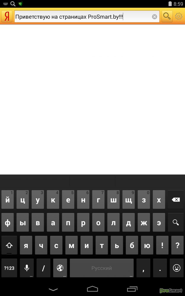ruKeyboard — русская клавиатура для Android | AndroidTeam. Новости и советы