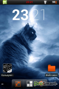 CM7.2 Android 2.3.7 Gingerbread MiniCM7 2.2.2