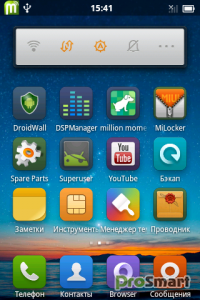ROMIUI 04 Final XPERIA X8 [Fast & Stable]