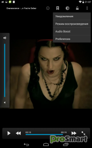 Archos Video Player 10.1-20170109.1720 [Patched]