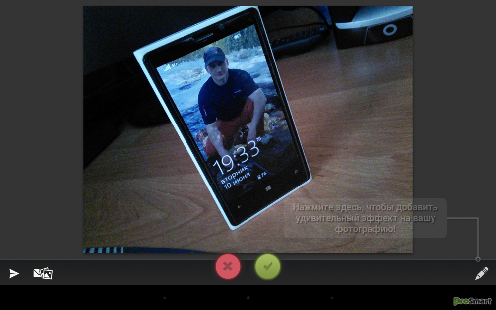 Fx camera free download for android