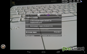 LgCamera Pro 7.0 build 100 (Patched & Untouched)