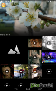 Xperia T Photo Gallery 6.1.A.0.14