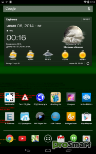 Logcat Live Wallpaper 1.07