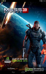 Mass Effect 3 Live Wallpaper 1.0