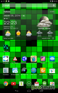 Light Grid Live Wallpaper 7.0