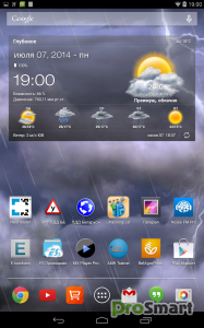 Thunderstorm Live Wallpaper 2.25
