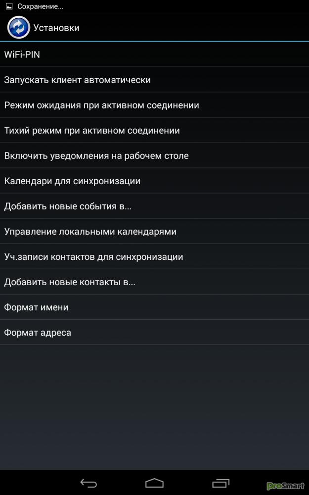 Myphoneexplorer Для Пк Скачать Бесплатно