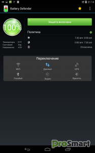 Battery Defender - 1 Tap Saver 1.1.8 Ad-Free