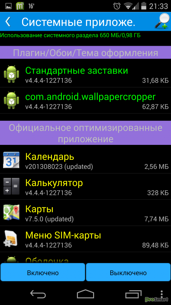 application pour root android 7.2