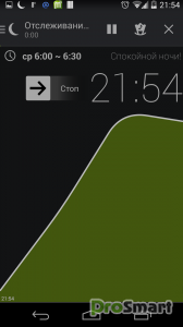 Sleep as Android 20200331 build 21961 [Unlocked]