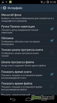 Listen приложение скачать