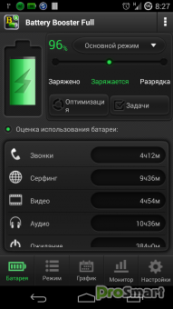 Battery Booster Professional 7.2.9