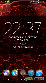 Digital Clock Widget Xperia Premium 5.41.1.2