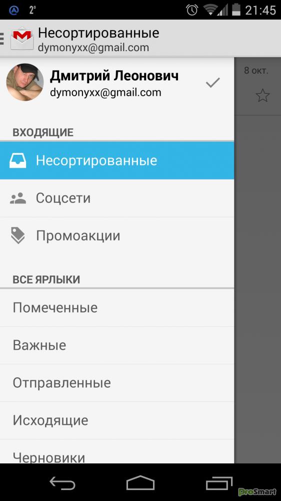 Скачать игры Symbian 9 4
