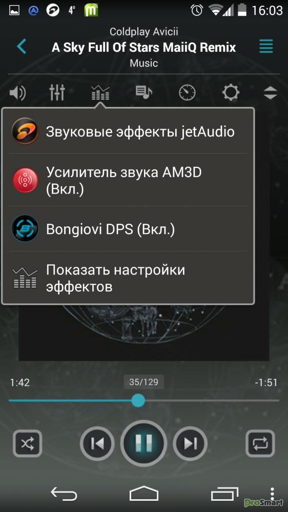 Музыкальный плеер для андроид, какой самый лучший проигрыватель.